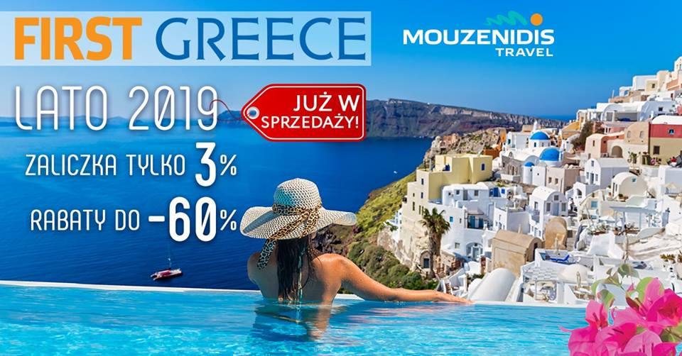 Mouzenidis Travel start sprzedaży FIRST GREECE LATO 2019